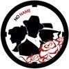 """Клуб классической мафии """" No Name"""" (Мероприятие)"""