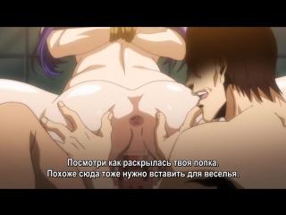 Taimanin Asagi 3 (1 of 2)