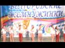 Калядка на Белгородском конкурсе