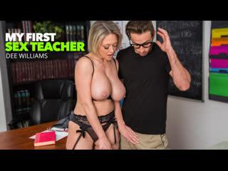 Dee Williams – My First Sex Teacher [NaughtyAmerica. Big Ass, Big Tits, Blowjob, MILF, Stockings, Te