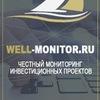 Well-Monitor Monitoring
