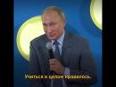 Cum a fost copilaria presedintelui Putin