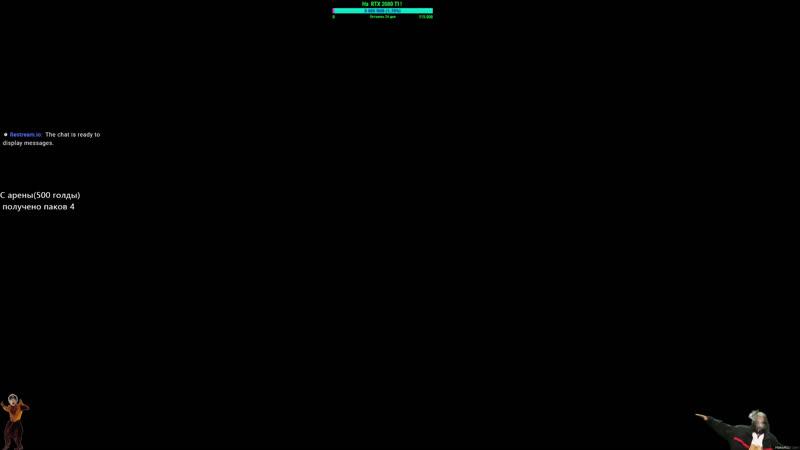 ХСик Арена немного ладдера потом чилим Dota2 / Skyrim