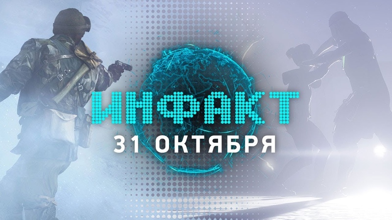 Project Atlas от EA, донат в Battlefield V, продажи Switch и RDR2, релиз The Blackout Club...