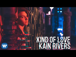 Kain Rivers - Kind Of Love