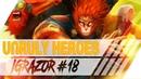 Unruly Heroes обзор IGRAZOR №18 ● Ержан стал королем обезьян