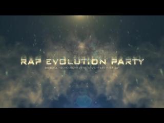 Rap EvolutiON Party едет в PARTY ITALIA | cafe & club