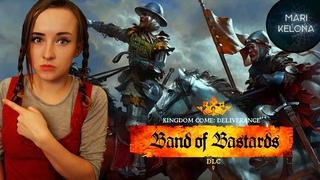 Band of Bastards дополнение Kingdom Come: Deliverance ПОЛНОЕ ПРОХОЖДЕНИЕ