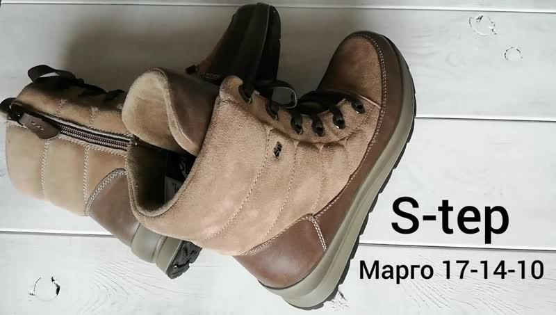 Новинка! Марго 17-14-10, женские зимние ботинки, S-tep