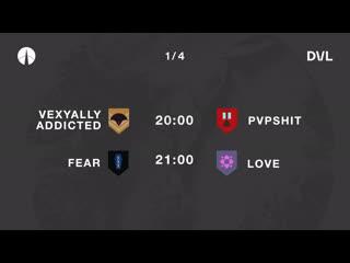 DVL  Основной этап 1/4   День 5