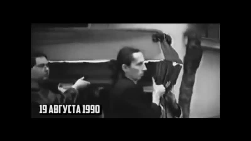19 августа 1990 Похороны Виктора Цоя в Санкт Петербурге