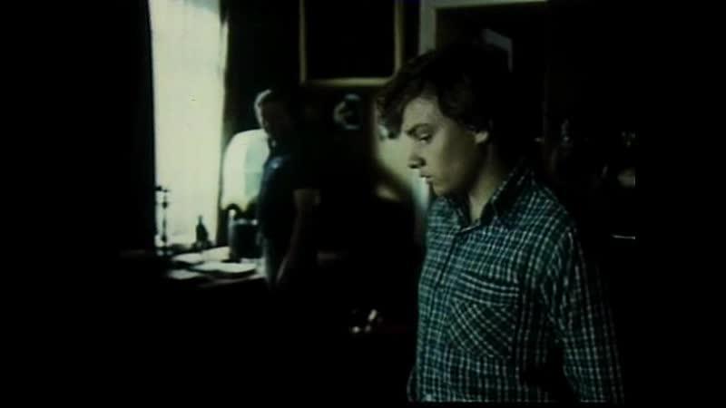 Каникулы Кроша (2 серия) 1980 г.