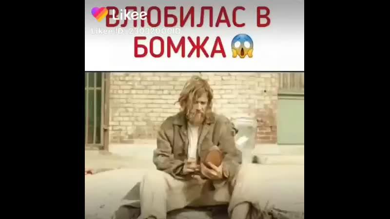 Like_6697860706252873436.mp4