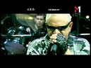 U.D.O. - Blind Eyes tvій формат (29.03.03)