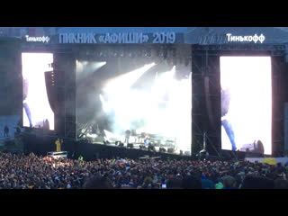 The cure - plainsong (live, moscow 3.08.19)