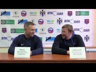 Пресс-конференция О.Чубинского и П. Франца