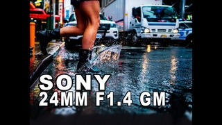 First Look at the SONY 24mm f1.4 GM Lens with Dave Krugman