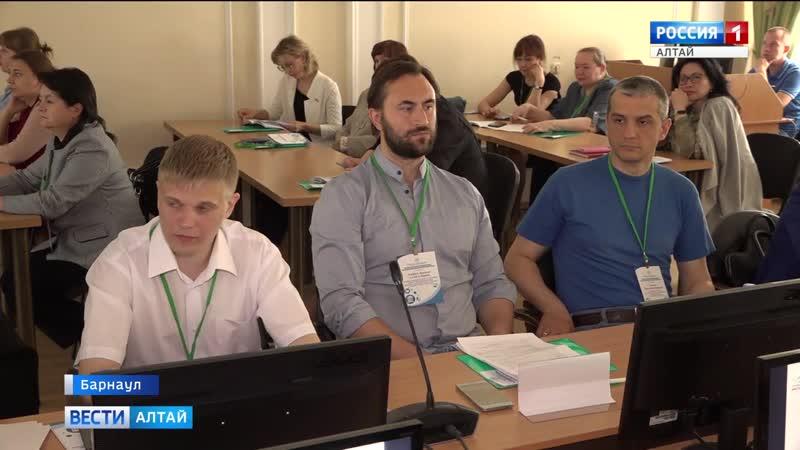 В АГИКе учёные со всей России обсуждают вопросы культурного наследия Алтая