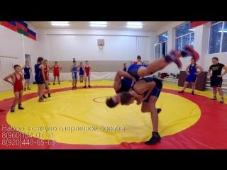 г. Борисоглебск.Набор в секцию спортивной борьбы