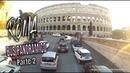 BUS Turistico PANORAMICO Roma 2