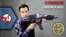 Cybergun Sig MCX 1 от VFC (AEG). Интересный коротыш!