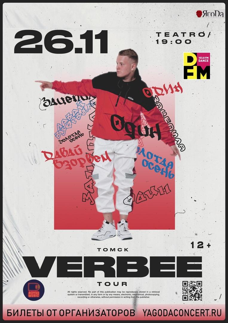 Афиша Новосибирск VERBEE / Томск / 26/11 / Teatro