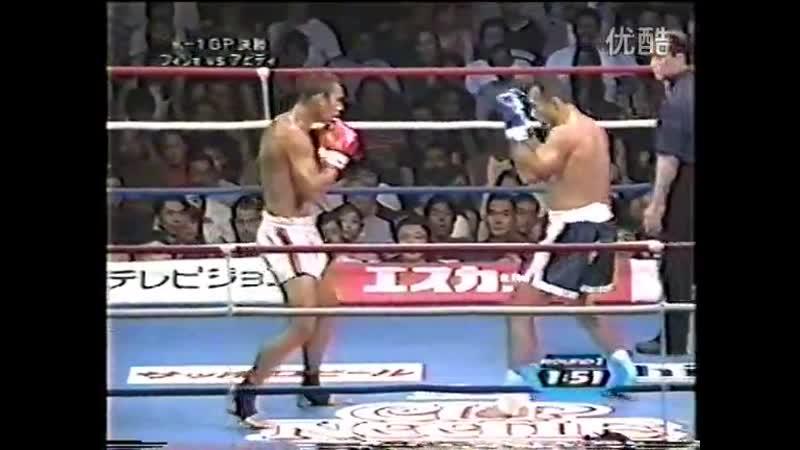 13 2000 08 10 Francisco Filho vs Cyril Abidi K 1 World Grand Prix 2000 in Yokohama Final 2