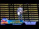 F.R. DAVID - Pick Up The Phone (1982) (Live 2011)
