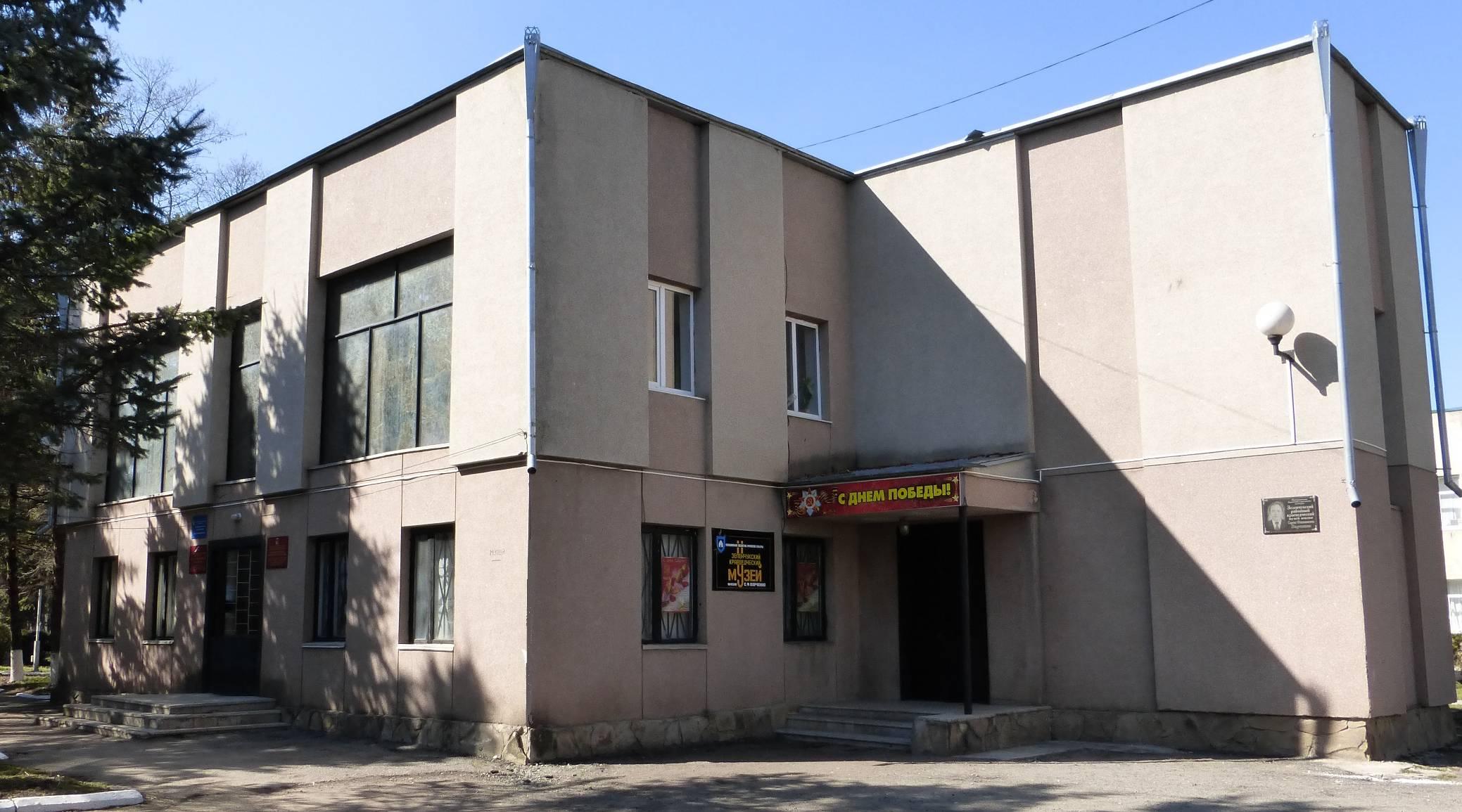 В КЧР новыми артефактами пополнят музей ст.Зеленчукской