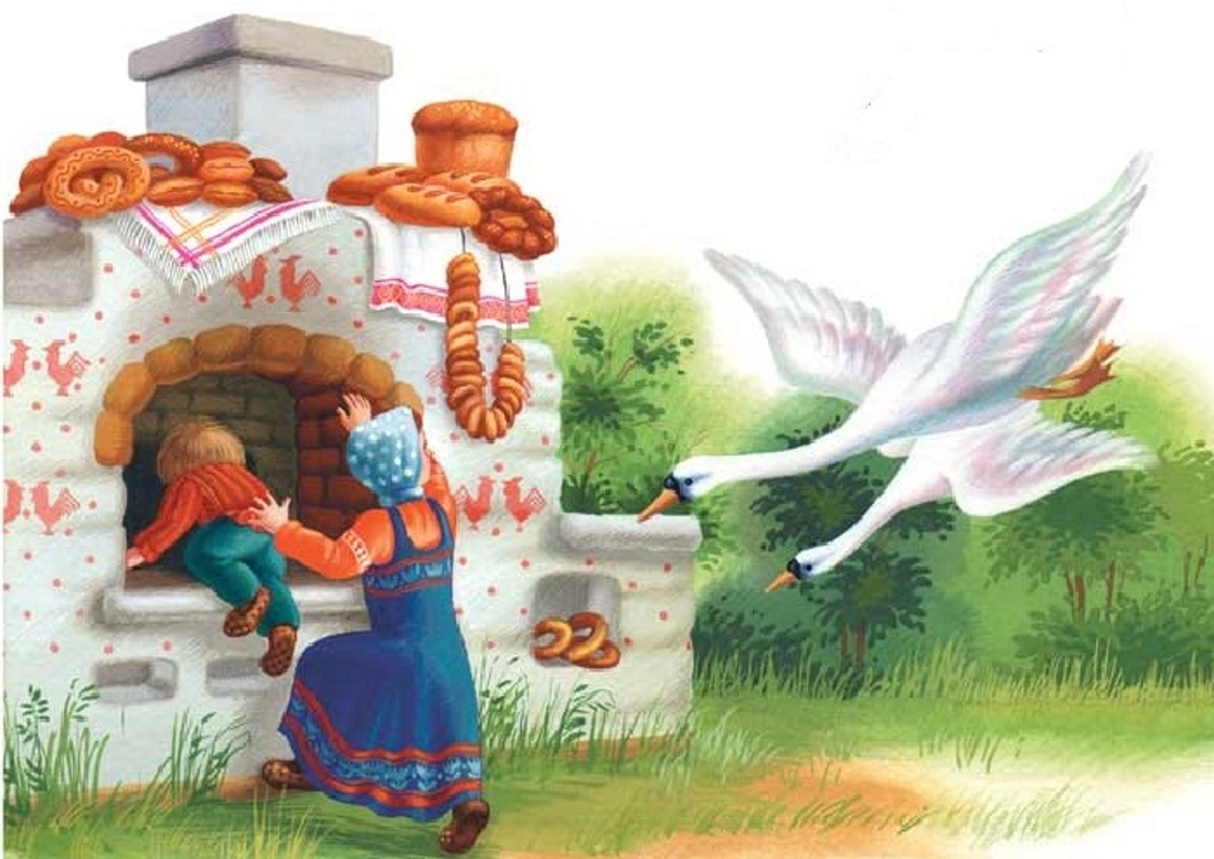 Картинка девочки из сказки гуси лебеди