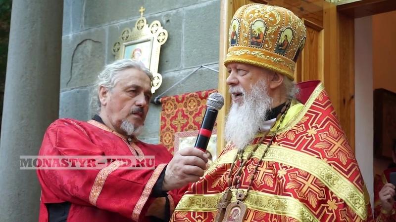 Проповедь епископа Городецкого и Ветлужского Августина (Анисимова)