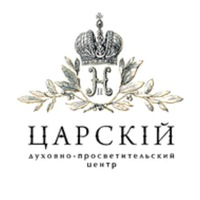 "Логотип Отдел культуры центра ""Царский"""