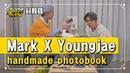 GOT7 Golden key ep 25 Mark X Youngjae handmade photobook 마크X영재가 직접 만든 포토북
