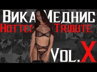 Вика Меднис ★ Hottest Tribute Chapter 10
