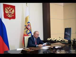 Путин на встрече с Кузнецовой