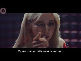 MAMAMOO  Gleam рус.саб