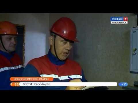 АО «РЭС» обратилось к владельцам частных домов