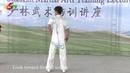 Shaolin Yin hand Stick 3