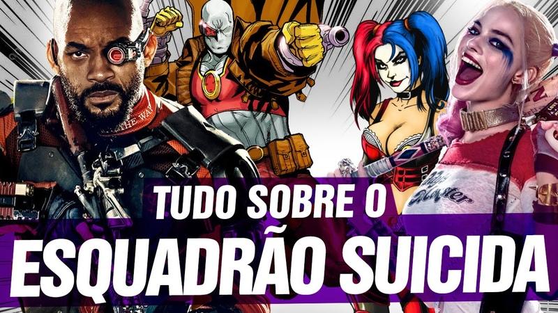 Conheça o ESQUADRÃO SUICIDA dos quadrinhos | Pipoca e Nanquim 222