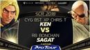 CYG BST XP Chris T (Ken) vs RB Bonchan (Sagat) - SCR 2018 Top 8 - CPT 2018
