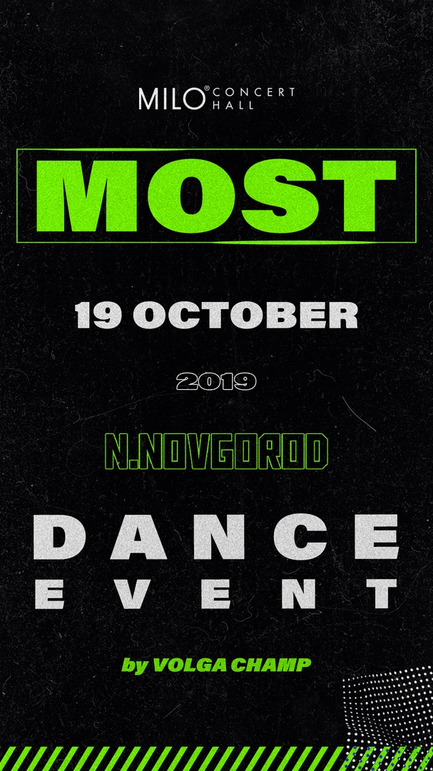 Афиша Нижний Новгород MOST I 2019 DANCE EVENT / Н.Новгород