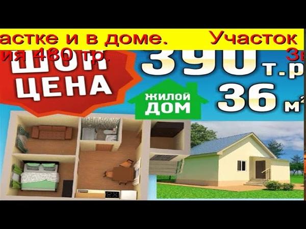 Частные Дома На Продажу Тюмень Тюмень
