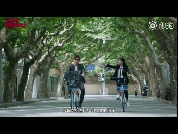 My True Friend (电视剧我的真朋友)邓伦我的真朋友 我的真朋友 drama trailer (Love Deng Lun 邓伦 (鄧倫)10084