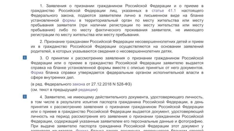 Путин подписаРзакон о ДЕПОРТАЦИИ огромного коРва Россиян в 2020 году