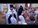 От истока (Тверь). От 10 сентября. Начало нового учебного года в Тверской епархии