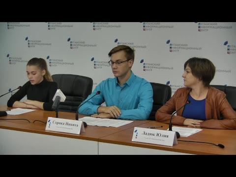 Брифинг об участии делегации ЛНУ им Даля в международном образовательном форуме Selias
