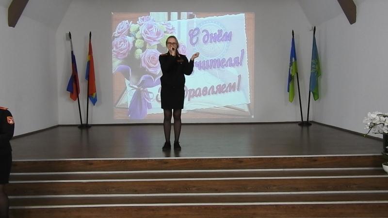 05.10.2018 Праздничный концерт на День Учителя