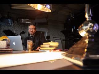 Би Коз: Усадьба Джаз, Years and Years и интервью с одним из чернобыльских водолазов