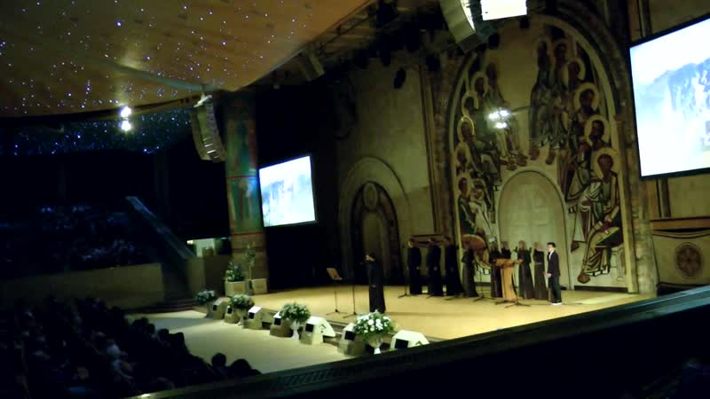 Серафим Бит Хариби Гела Гуралиа Шевиде сахлса шенса Зал Церковных Соборов 25 05 2019