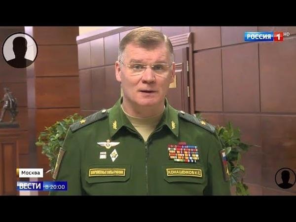 Срочное заявление! Россия поставила США ультматум!